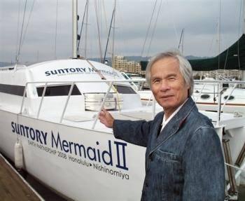 Kenichi Horie Boat