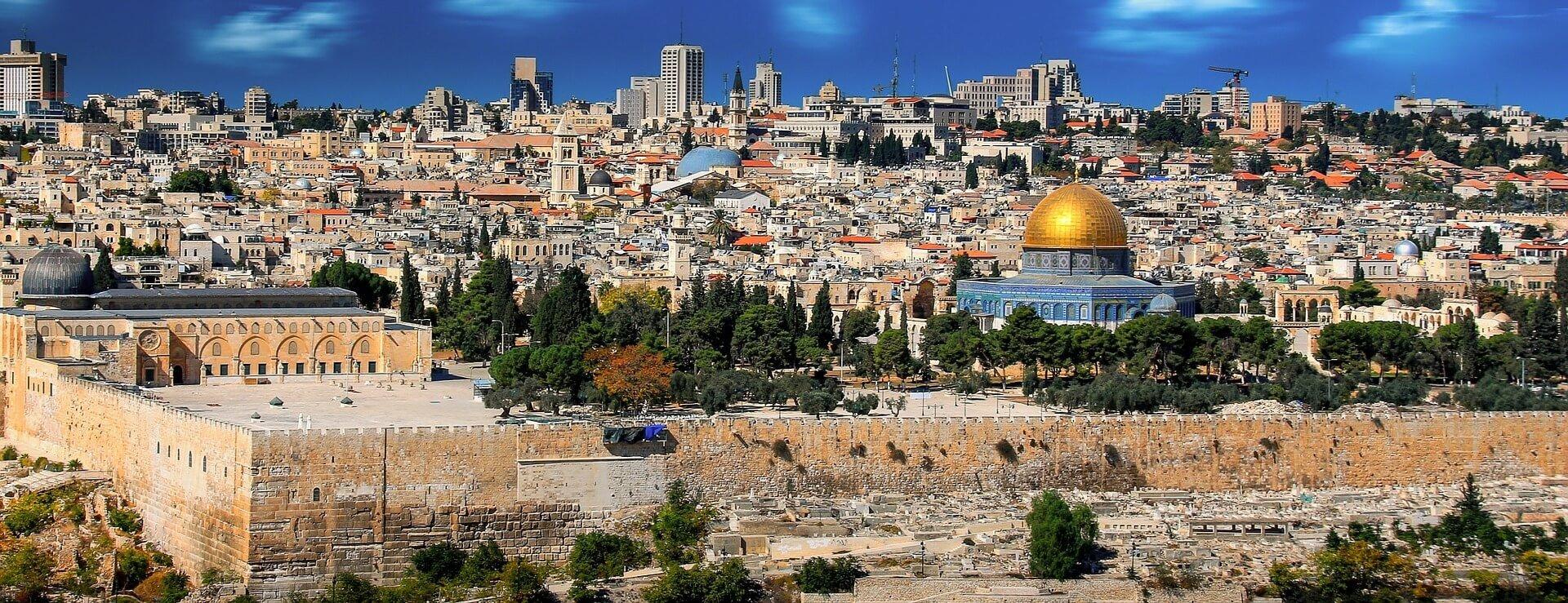 Moving to Israel: Jerusalem Skyline