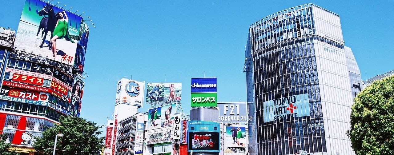 Moving to Japan Tokyo Skyline Shopping Banners