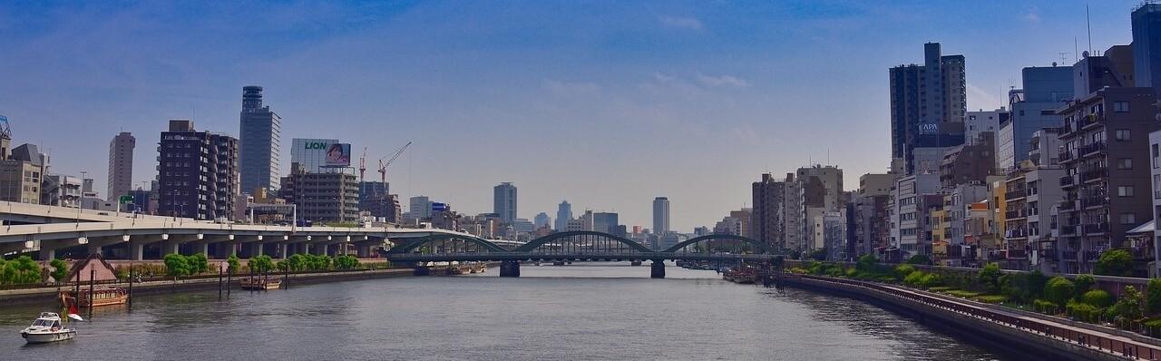 Shipping to Japan Tokyo Bridge Daytime